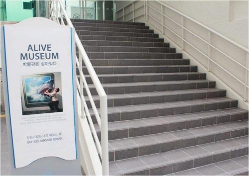 박물관은살아있다 이미지